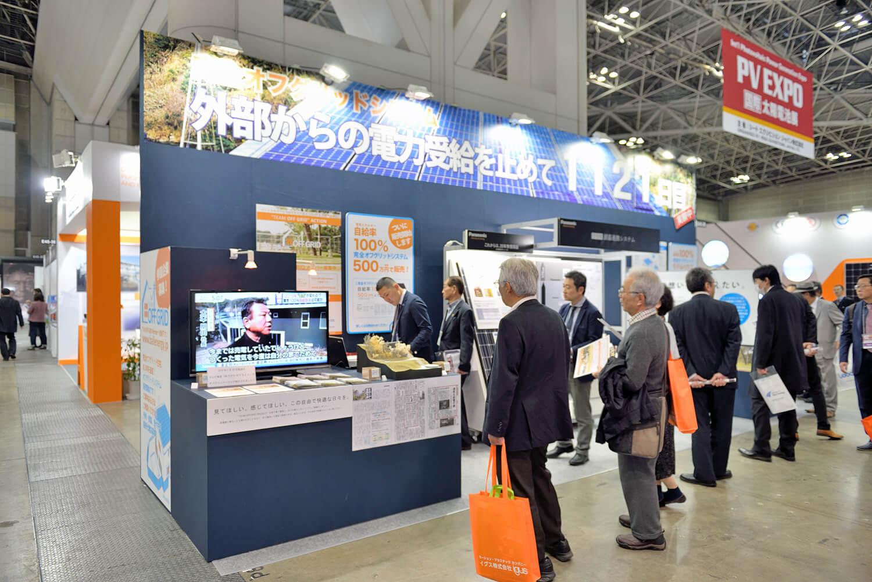 2/28【メディア情報】テレビ東京 情報番組「ゆうがたサテライト」にて紹介されました。